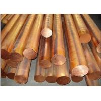 China Copper Alloy Solid Copper Bar Free Cutting Rod Golden Yellow Industrial wholesale
