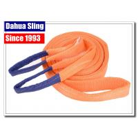 Buy cheap 3 Tons 12ft Tow Recovery Strap With Loop Ends , 2 Hooks Recovery Truck Straps from wholesalers