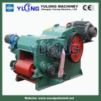 Quality wood trunk sawdust making machine for sale