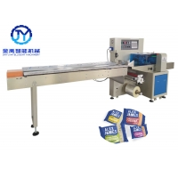 China Biscuit Bakery PID Control Granola Bar Packaging Machine wholesale