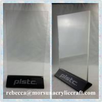 China Hotel Supplies A4 A5 A6 Size Acrylic Upright Menu Holder with Logo Printing wholesale