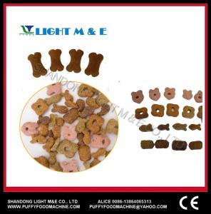 China Dog, Cat, Fish, Bird Food Machine wholesale