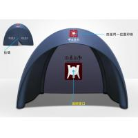 Quality 4 Meters Rip-stop Dacron Polyester TPU Outdoor Trade show / Advertising Inflatable Tent for sale