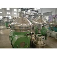 China High Oil Rate Disc Oil Separator Low Noise Liquid Liquid Solid Separation wholesale