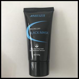Buy cheap Custom Cream Tube PackagingFlip Top Cap With Antibacterial Material 50ml 60ml from wholesalers