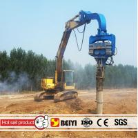 China BUY BEIYI V250D V330 V350 Pile Hammer Hydraulic Vibratory Pile Driver For Excavator wholesale