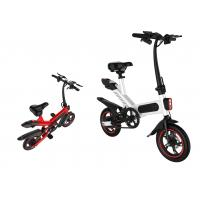 China Lady Sports Small Folding Electric Bike Lightweight Simple And Fashionable Design wholesale