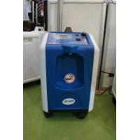 Quality Medical Portable Oxygen Concentrator For Health 90% Oxygen Density for sale