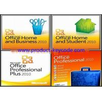 Quality Microsoft Office Product Key Codes HB 2010 / 2013 FPP key and OEM key online for sale