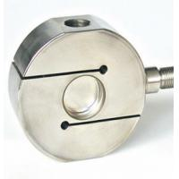China 17-7pH (UNS S17700,1.4568,AISI 631,17-7 pH,SUS 631)CNC Turned Machined Machining Turning Milling Load Cell wholesale