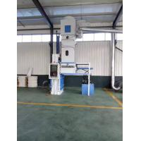 China SBT125 automaticlly hydraulic cotton fiber baling machine recycled polyester fiber baler on sale