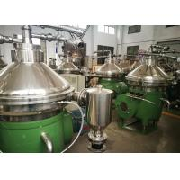China Low Cost Disc Oil Separator Full Automatic Control Continuous Operation ISO Approved wholesale