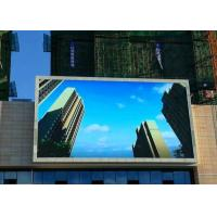 1RGB Outdoor Full Color Led Signs , P5 Programmable Led Display 1/8 Scanning Mode