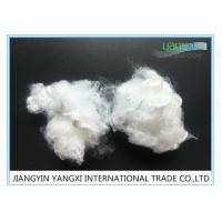 China Recycled Raw White Polyester Fiber Stuffing / 7D Fiberfill Pillow Stuffing  wholesale