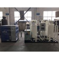China 20Nm3/h,purity 99.9% nitrogen complete system for snack ,chips packing machine wholesale