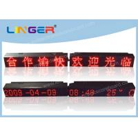 China Small Size Scrolling Led Message Board , Led Moving Message Sign Hanging Type wholesale