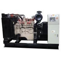 Quality 50Hz / 60Hz Gas Backup Generator Water Cooled Generator With Stamford Alternator 150kw for sale