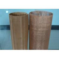 Buy cheap China Phosphor Bronze Wire Mesh from wholesalers