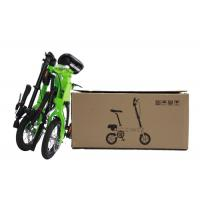 "Two Wheels Inflated Tyre Folding City Bike , 12"" Size Lightest Folding Bike"