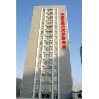 China Aluminum & Metal Facade Panel and Wall Board of Anti-Rust & Damp Proof & Eco Friendly and Decoration wholesale