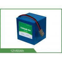 China 10.5KG Ups Power Battery , Ups Rechargeable Battery 12V 60Ah Small Size wholesale