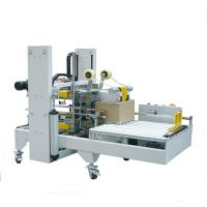 China Carton sealing machine good price of carton box packing machine wholesale