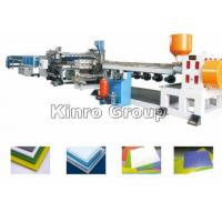 China PP Hollow/Corrugated Sheet Extrusion Production Line wholesale