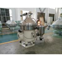 China Stable Outlet Pressure Disc Oil Separator For Vegetable Extraction wholesale