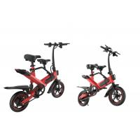 China Multi Functional Electric Folding Road Bike Maximum Load 120kg For Commuting wholesale