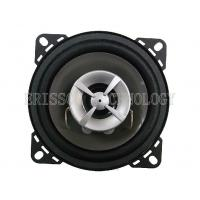 Quality 4inch 86dB 20w 2 way coaxial car speaker pp cone with cloth edge for sale