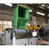 Buy cheap Recycle Crusher PP PE Waste Plastic Recycling , Auto Industrial Crusher Machine from wholesalers