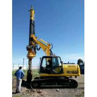 China TYSIM KR50A Small Rotary Piling Rig Drilling Rig Attachment  for Foundation Construction wholesale