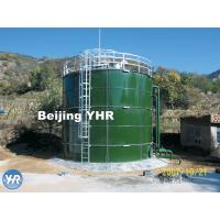 China Reliable Glass Water Storage Tanks , GFS - V1500 Gfs Tank 2-3 Coats Each Side wholesale