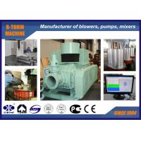 Quality Compact Roots Rotary Lobe Blower , 8400m3/hour Backwashing Rotary Air Blower wholesale