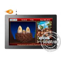 Quality digital signage player 3g 18.5 inch bus adcertising display for sale