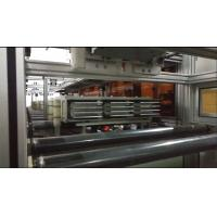 China busduct  testing machine for busbar high voltage withstanding testing wholesale