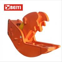 China BEIYI Excavator Second Demolition Machine Concrete Crusher Hydraulic Rotating Pulverizer For Sale wholesale