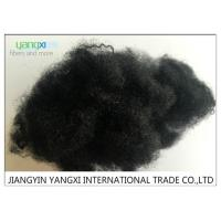 China Black Non Woven Psf Polyester Staple Fiber 6 Denir For Construction / Carpets wholesale