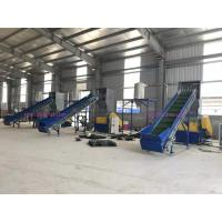Buy cheap Automatic Pet Pe Pp Pvc Abs Plastic Crusher Machine With Low Noise 300-2000kg/h from wholesalers