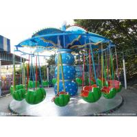 China Fruit Design Flying Chair Ride CE Certification With Led And Music Function wholesale