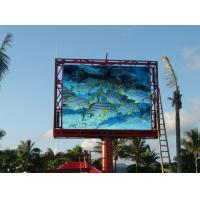 Buy cheap RGB SMD Advertising LED Display LED Screen CorrosionResistance from wholesalers