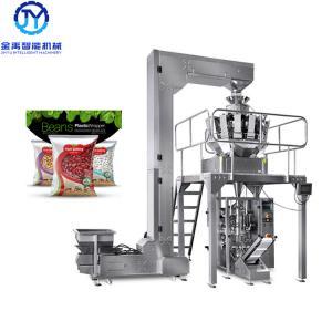 China Beans Lentils 2000ml Granular Weighing Packing Machine wholesale