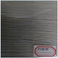 China High quality Self-Adhesive Stripe Design Decorative Window Film wholesale