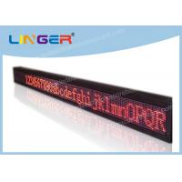 China Super Brightness LED Scrolling Message Sign Easy Maintenance 17222dots/Sqm wholesale