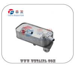 China BMW E39 Oil Cooler 17217505823 wholesale