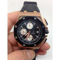 China Wholesale top quality luxury AP AAA royal oak male table automatic men rubber band watches wholesale