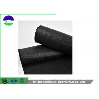 Buy cheap 289G High Strength Geosynthetic Fabric , 53kN / 56kN PP Geosynthetic Soil Filter from wholesalers