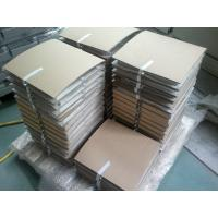 China High Performance Plate And Fin Heat Exchanger water cooler for IGBT wholesale