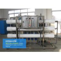 China Fully Automated Wastewater Treatment Equipment , Ro Water Purifier For Industrial Use on sale