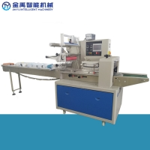 China 450mm Film 2.8Kw Tray Dumpling Flow Packing Machine wholesale